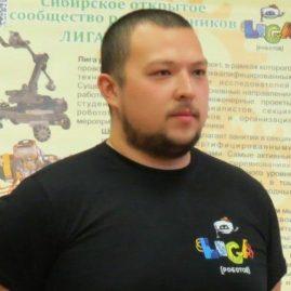 Пак Николай Юрьевич