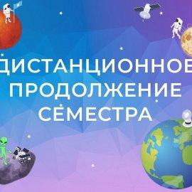 ЛигаРоботов ДО